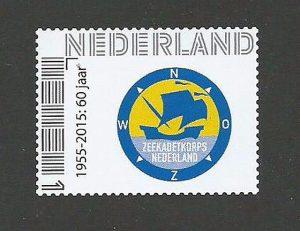 20140702postzegel